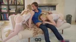 【歐美蘿莉-雙飛-中文字幕】生日這天過上了男人向往的性福生活 女友帶着閨蜜一起慶祝極品絲襪豐滿肉體太銷魂擋不住瘋狂操